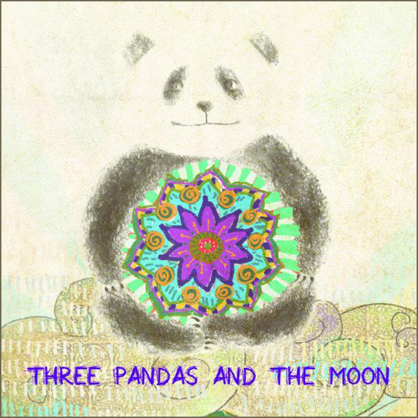 три панды и луна новый альбом