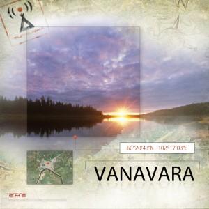 ванавара