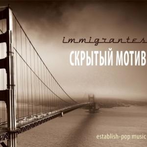 immigrantes