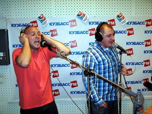 Кузбасс FM, группа 13 24