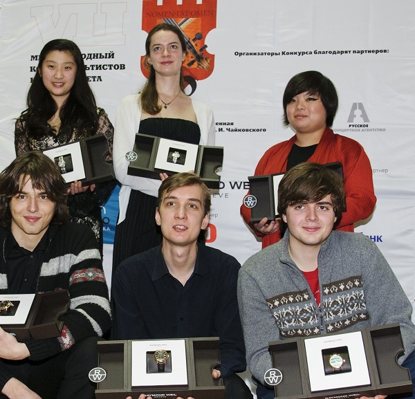 Победители конкурса альтистов. Автор фото - Светлана Мальцева