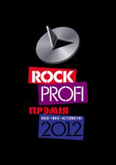 Rock Profi