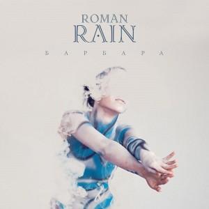 RR_Barbara
