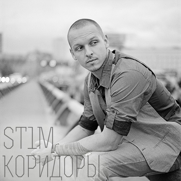 st1m_cover4mp3