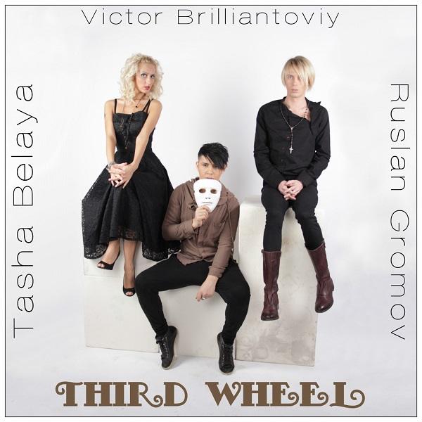 Victor Brilliantoviy