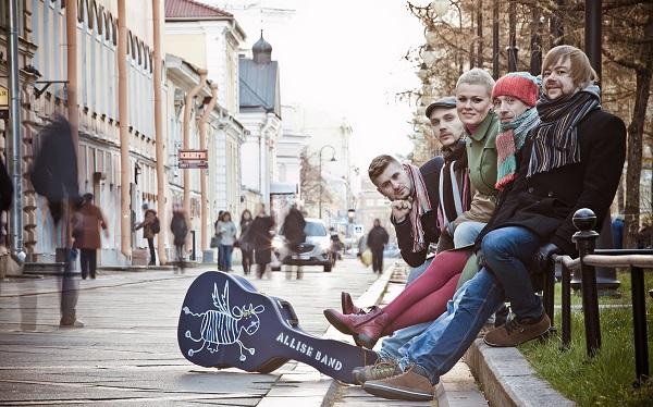 allise band-0043