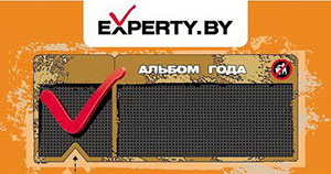 Experty.by