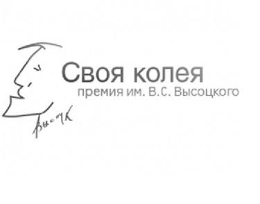 svoyakoleya