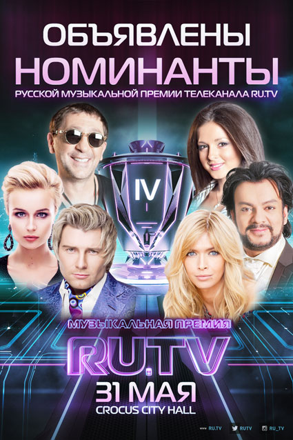 Nominanty2014