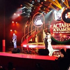 Голубев на премии Астана Жулдызы