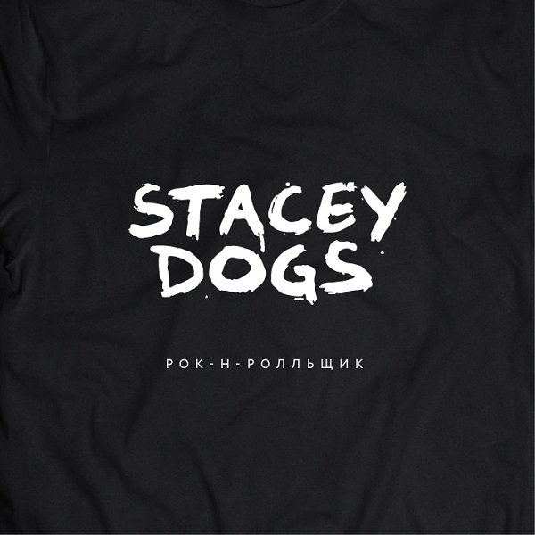 StaceyDogs-cover