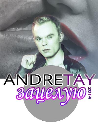 andretay
