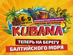 kubana-2