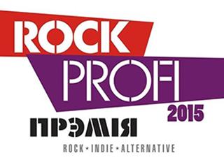 Награды Rock Profi 2015