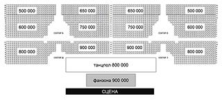 билеты на концерт Within Temptation