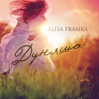 alisafranka