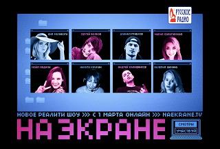 RusRadioBekmambetov