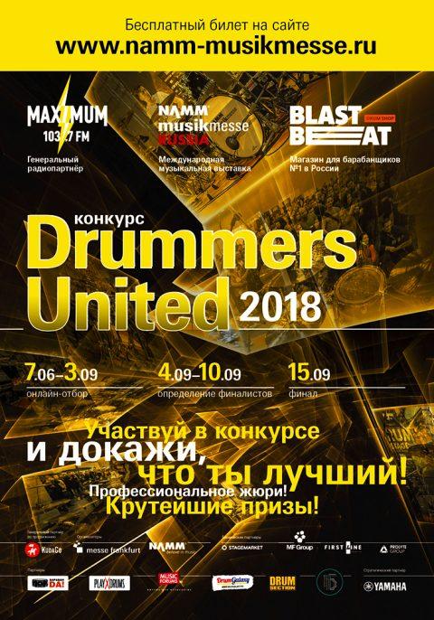 drummersunited