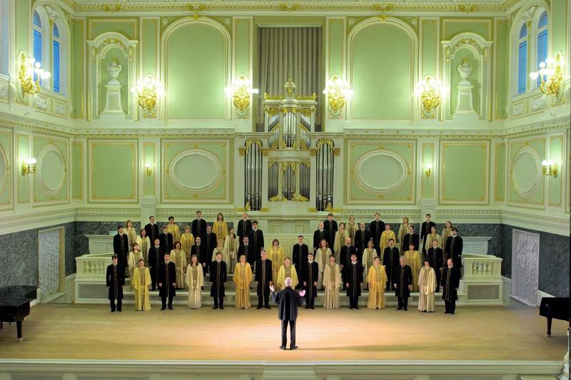 Певческая капелла совершит гастрольную поездку по городам Испании