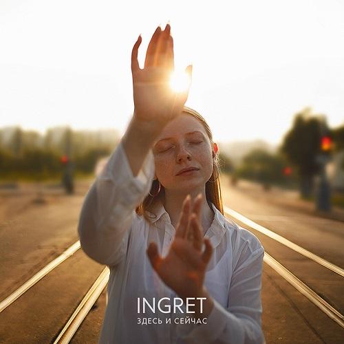ingret