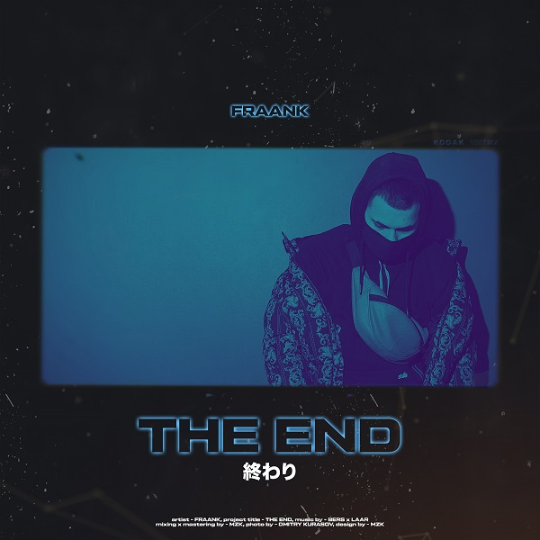 Fraank - The end