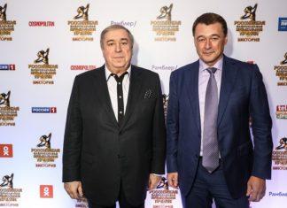 михаил гуцериев и юрий костин