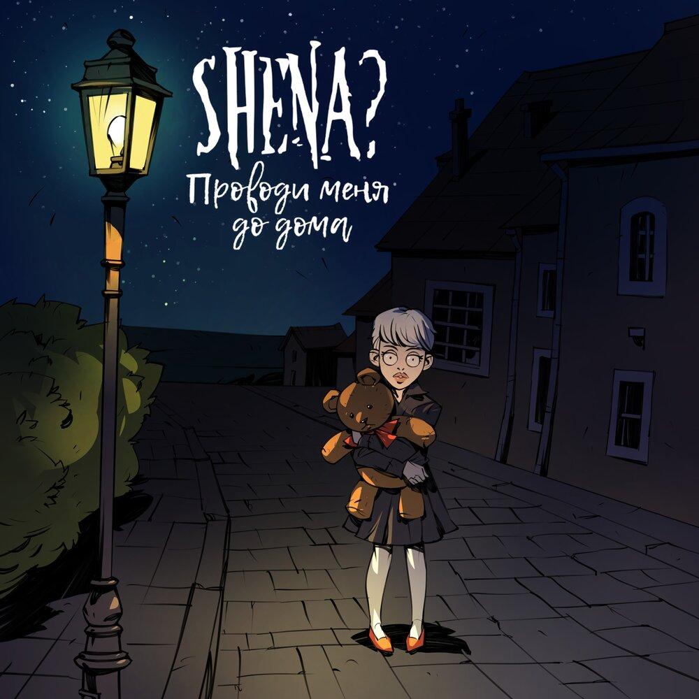 shena