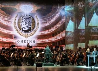 V Национальная оперная премия «Онегин»