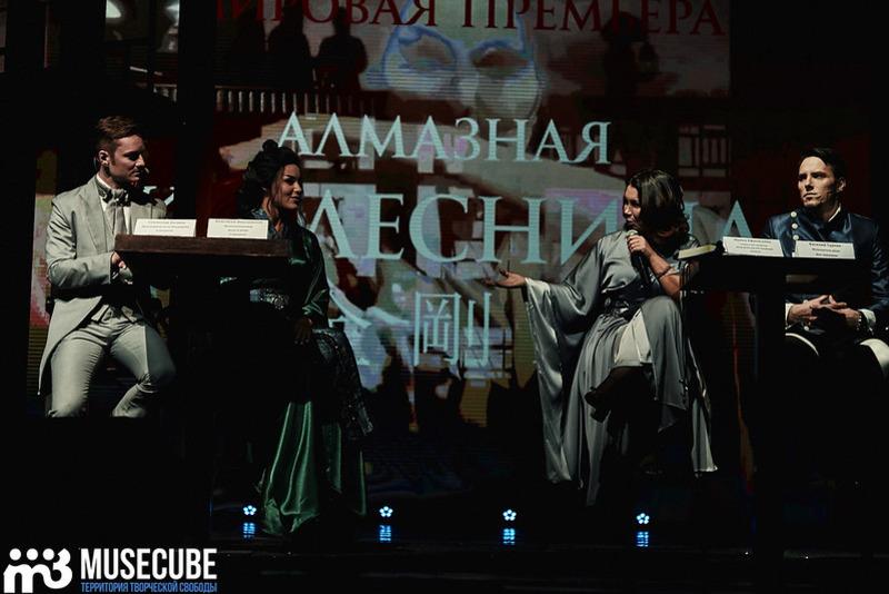 Мировая премьера мюзикла «Алмазная колесница»