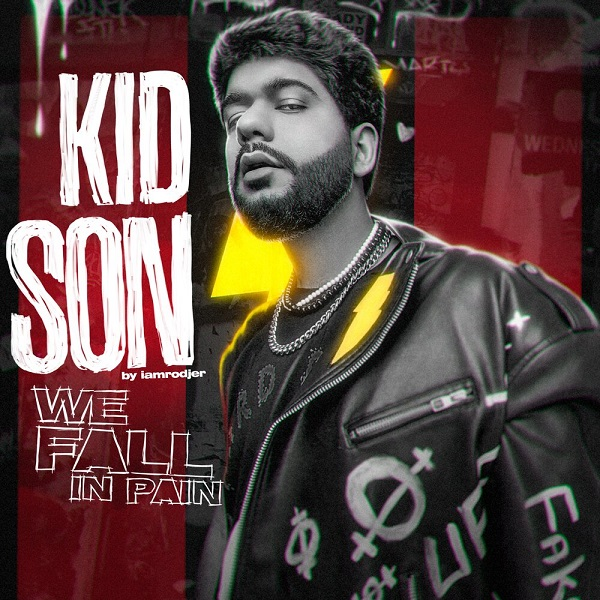 kid son