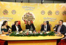 Игорь Николаев на IX церемонии «Звёзды Дорожного радио»