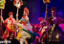 Дона Флор: бразильская тоска по совершенству