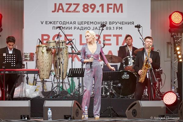 все цвета джаза