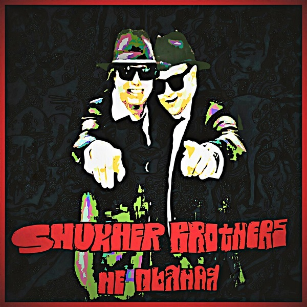 SHUKHER BROTHERS