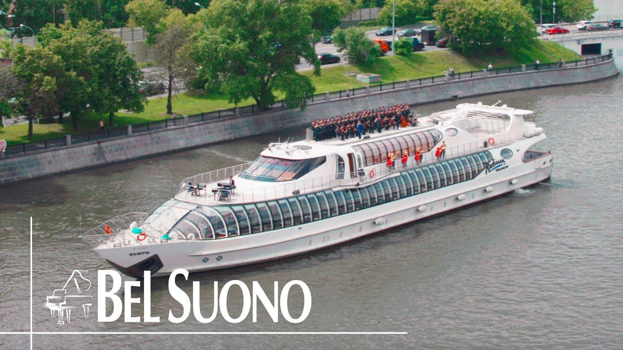 Фортепианное трио Bel Suono и Ансамбль им. А. В. Александрова выпустили самый масштабный видеоклип, когда-либо снятый на Москве-реке