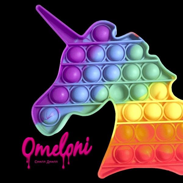 omeloni