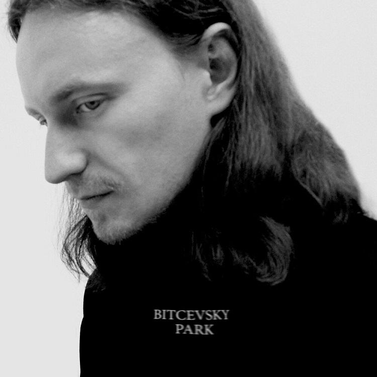 Bitcevsky park
