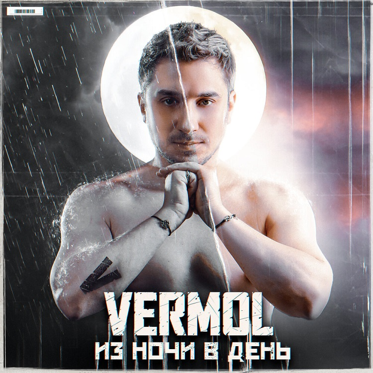 vermol