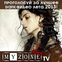 myzone_darktv2_summer