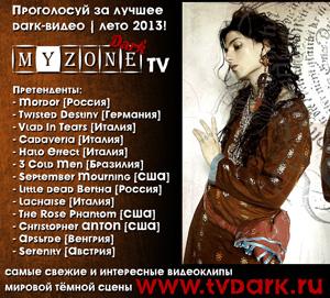 myzone_darktv_summer