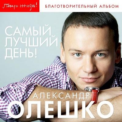 oleshko