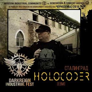 Holocoder