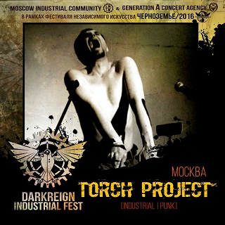 Torch Project