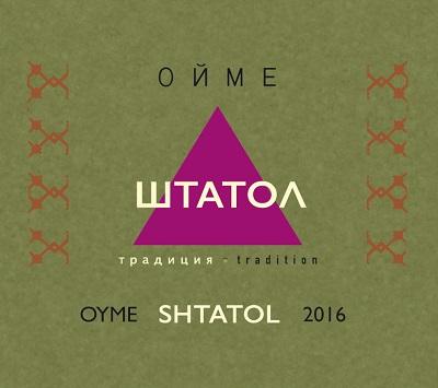 cover_Shtatol