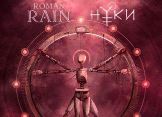 roman rain и нуки