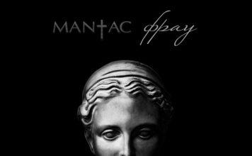 MANIAC - Фрау
