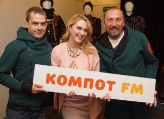 Анжелика Фролова МузОбед на Компот FM