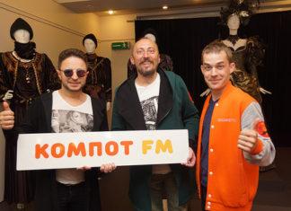 Брендон Стоун Музобед на Компот FM