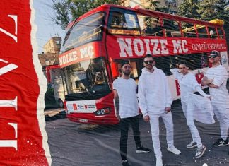 Bus noize mc