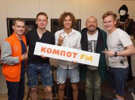 Группа Пятеро МузОбед на Компот FM